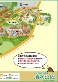 Pmap_02_2_2